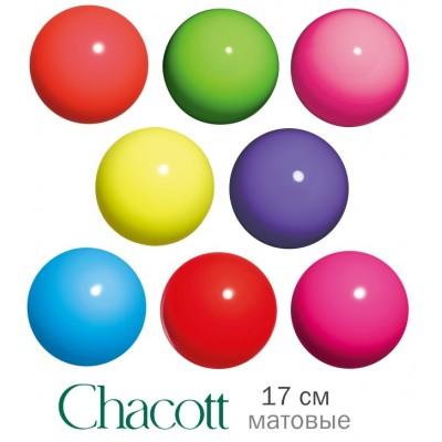 Мячи Chacott матовые юниор 17 см