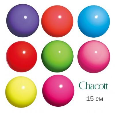 Мячи Chacott Junior матовые 15 см