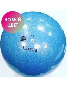 Мяч Chacott Призма 17 см (Гиацинт)
