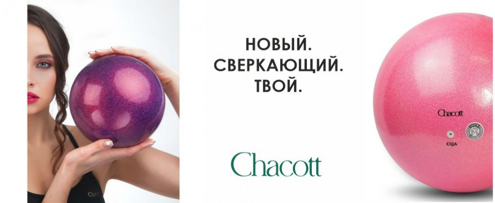 Chacott Prism