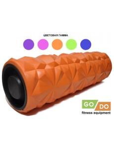 Валик (ролл) массажный Go Do для фитнеса 45 см