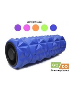 Валик (ролл) массажный Go Do для фитнеса 33 см