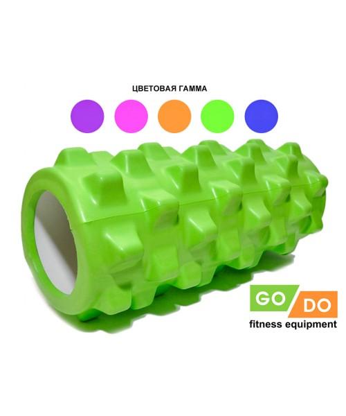 Рельефный ролик (валик) для йоги и фитнеса 31 см