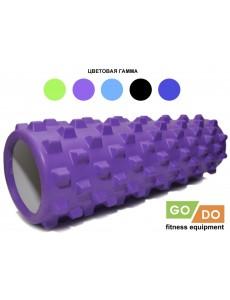 Рельефный ролик (валик) для йоги и фитнеса 45 см