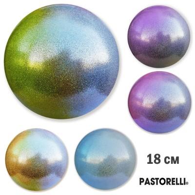 Мячи PASTORELLI Glitter HIGH VISION 18 см - С ПЕРЕХОДОМ ЦВЕТА
