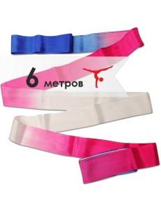 Лента для художественной гимнастики Pastorelli мультиколор 6 м