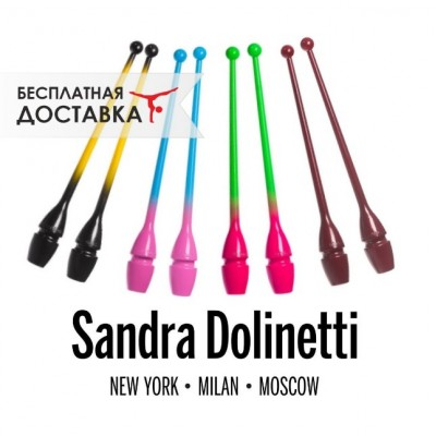 Булавы Sandra Dolinetti (USA)