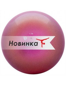 Мяч Sasaki M-207AU 18,5 см (французская роза) FRRO