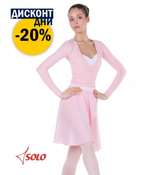 Удлиненное болеро с запахом Solo (розовый)