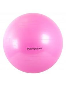 Мяч для фитнеса (фитбол) 75 см